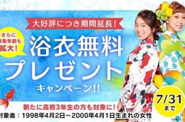 7月に突入~~(^^)/