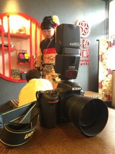 Evernote Camera Roll 20160822 164729