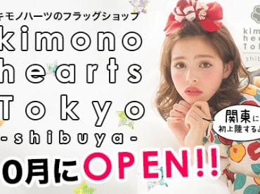 Tokyo I`m On My Way♪