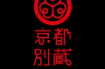 台風18号について!!