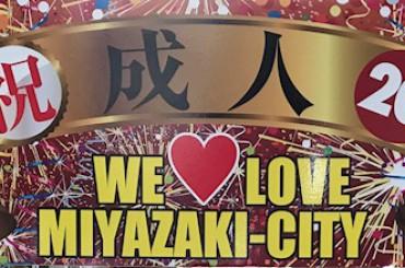 宮崎市内、成人式です♥♡♥