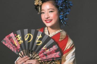 夏休み突入‼️ 卒業袴・扇子紹介🌟