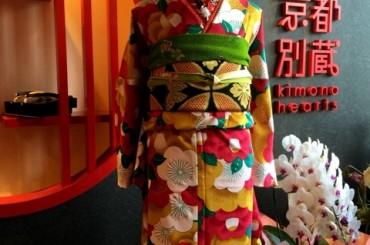【京都でレトロ振袖をお探しの方必見!】