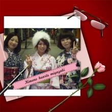 キモノハーツ宮崎のブログ-IMG_7001.jpg