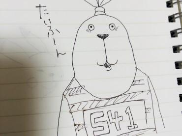 9月29日の営業状況(キモノハーツ大阪)
