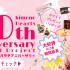 ♪プレゼント♪【dior/コスメ/振袖/ハタチ】