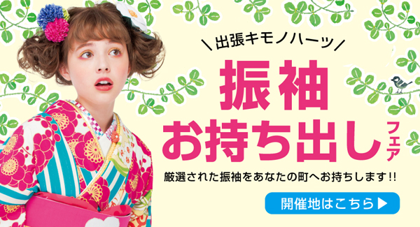 bn_mochidashi_600