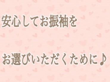 ♪いよいよ始まります♪【川崎・大祭典・振袖】