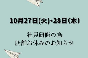キモノハーツ福岡からのお知らせ