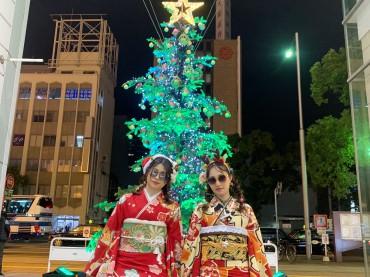 クリスマスコーディネートチャレンジ★