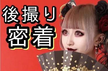 ♪撮影の様子♪【あんりごん・YouTube・卒業式・袴】