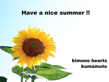 夏休みはキモノハーツへ