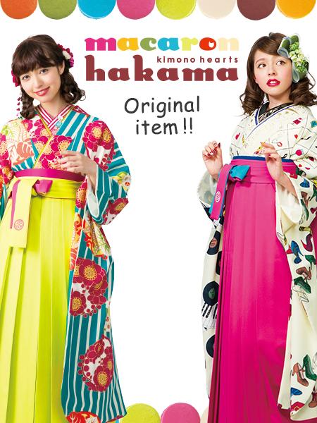 ハカマ_01_blog