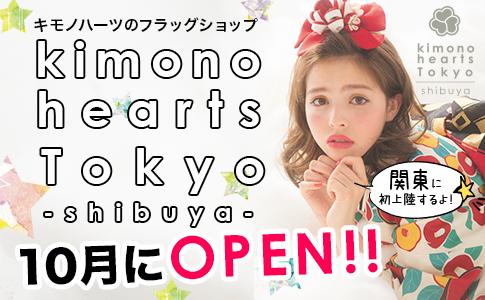 bn_tokyo_pc